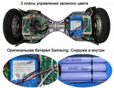 Как устроен гироскутер